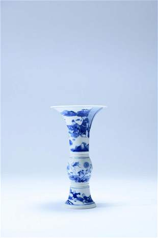 A Blue and White 'Character' Vase