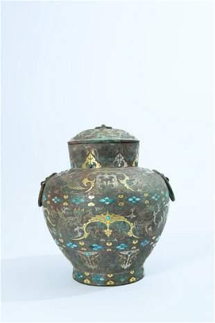 A Rare Gold and Silver-inlaid Copper Pot