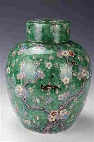 A Fine Green Glazed Famille-rose Pot