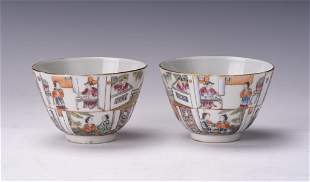 A Pair of Fine Famille-rose Cups