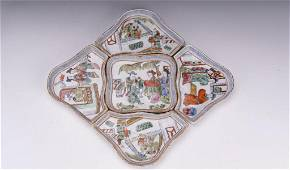 A Famille-rose 'Character Story' Dish