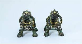 A Pair of Gold and Silver-inlaid Bronze Ornament