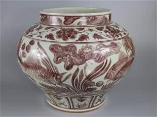 A Fine Copper-red 'Seaweed' Pot