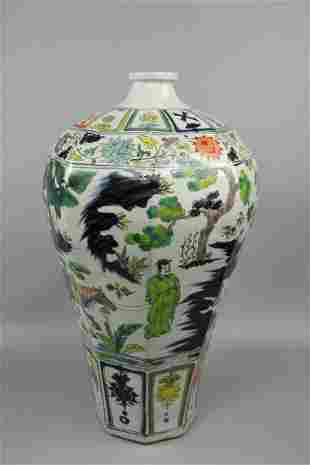 A Rare Doucai 'Character' Vase, Meiping