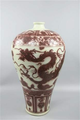 A Fine Copper-red 'Dragon' Vase, Meiping