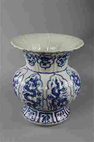 A Rare Blue and White 'Dragon' Vase, Zun