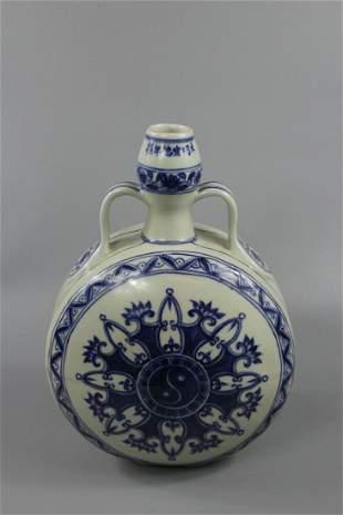 A Rare Blue and White 'Bagua' Flat Vase