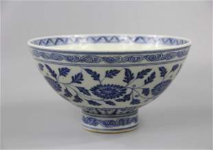 A Rare Blue and White 'Chrysanthemum' Vase