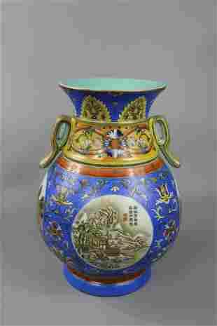 A Blue Ground Enamel Revolving Vase