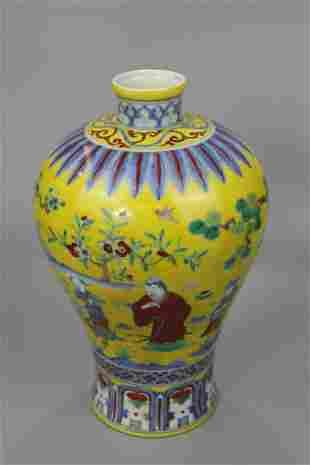 A Rare Doucai Yellow Ground Vase, Meiping