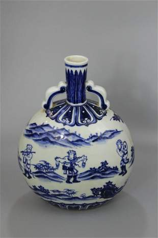 A Rare Blue and White Flat Vase