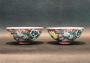 A Pair of Fine Enamel 'Flower' Cups