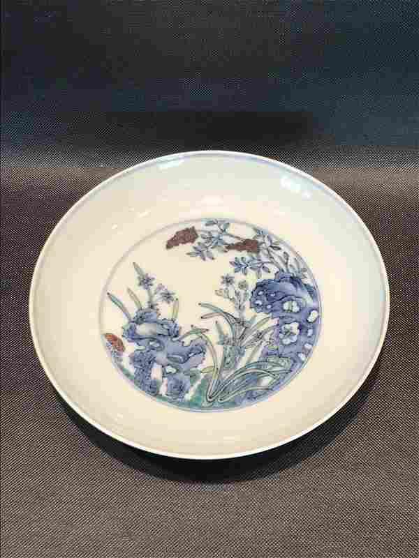 A Rare Doucai 'Flower' Dish