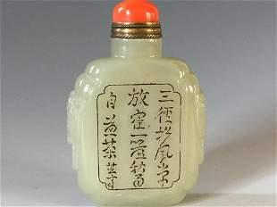 A Fine Hetian Jade Snuff Bottle