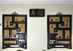 A Pair of Fine Zitan Wood Hang Screens