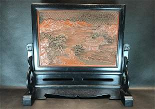A Rare Lacquered 'Landscape' Table Screen