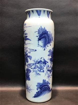 A Rare Blue and White 'Lady and Boys' Brush Pot