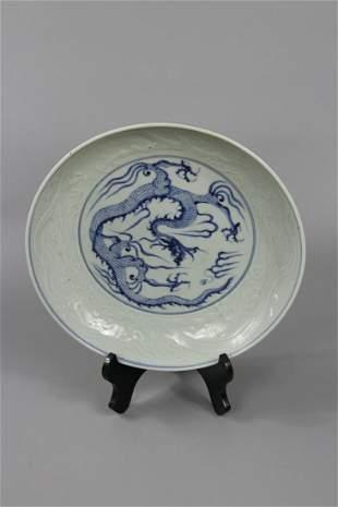 A Rare Blue and White 'Dragon' Dish