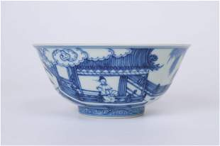 A Rare Blue and White 'Character' Bowl