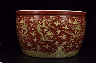 A Fine Red Ground Yellow Glazed 'Dragon' Pot