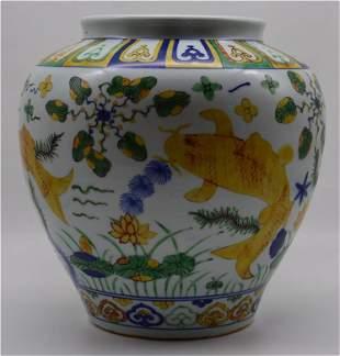 A Fine Wucai 'Seaweed' Pot