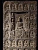 A Rare Stone Buddha Plate