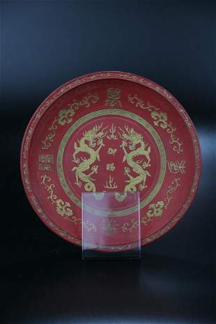 A Rare Cinnabar Ground 'Dragon' Vase