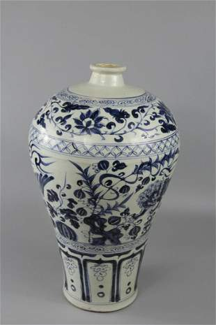 A Rare Blue and White Vase, Meiping