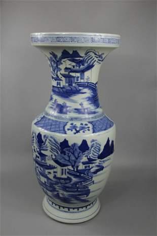 A Rare Blue and White 'Landscape' Vase