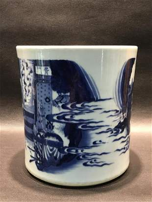 A Rare Blue and White 'Character Story' Brush Pot