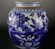 A Rare Blue and White 'Flower' Pot