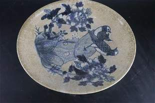 A Rare Ge-type Blue and White Dish