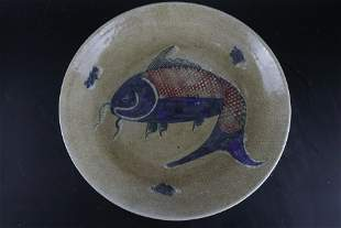 A Rare Blue and Underglazed Red Dish