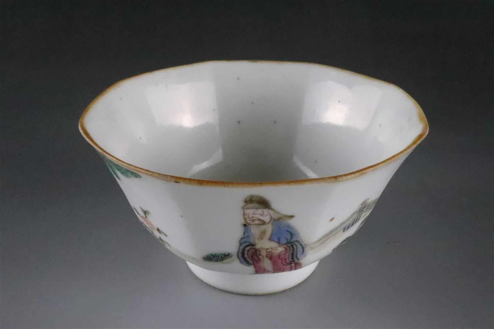 A Rare Famille-rose 'Character' Cup