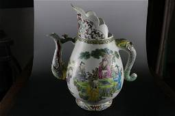 A Fine Famille-rose 'Character' Ewer