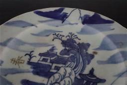 A Fine Blue and White 'Landscape' Dish