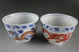 A Fine Pair of Wucai Cups