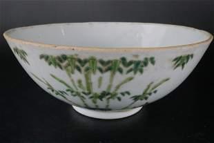 A Fine Wucai 'Bamboo' Bowl