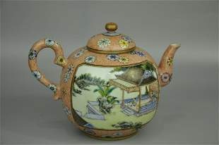 A Famille-rose 'Character and Poem' Tea Pot