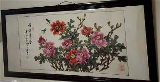 A Fine 'Butterfly and Flower' Chinese Painting