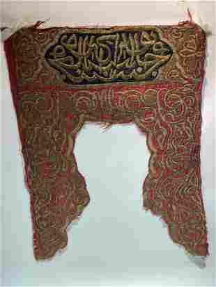 Islamic Ottoman Silk Curtain The Holy Kaba Cover