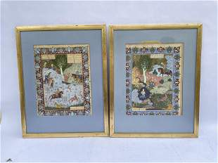 Islamic Persian Water Color Signed