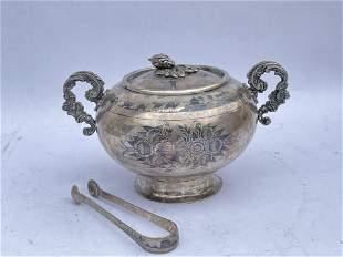 Iraqi Niello Silver Sugar Pot with Tongs