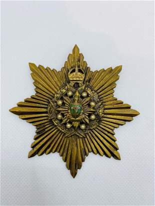 Vintage Costume Jewelry Military Medal Brooch Pin