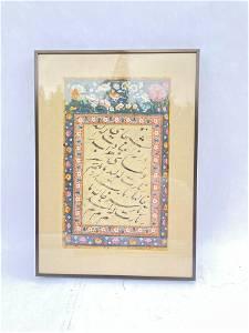 Islamic Calligraphy Persian Qajar Watercolor