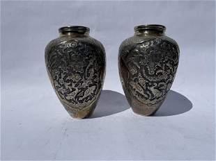 Pair of Persian Silver Vases circa 1930 1361 Grams