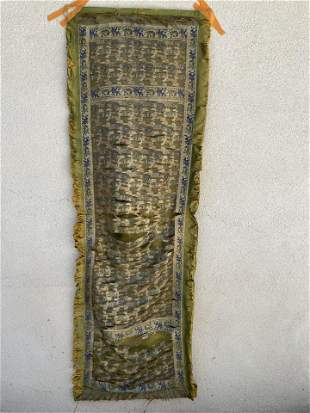 19th Century Indian Silk and Silver Embroidery Textile