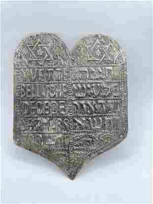Silver Judaica Torah Plaque Ten Commandments