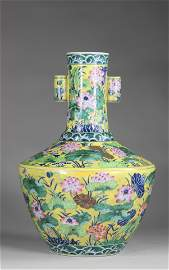 CHINA vase of archaic shape, known as  HU , created