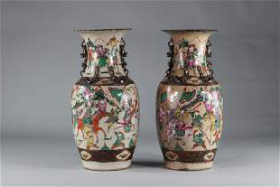 CHINA, Nanjing. Pair of baluster vases decorated with